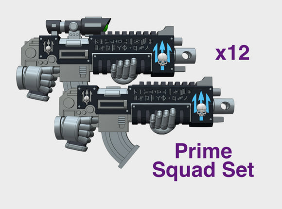 12x Neptune Spears: Mixed Primefire Squad Set 3d printed