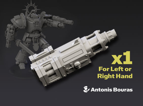 Arch Battleknight: Psycho Cannon 3d printed