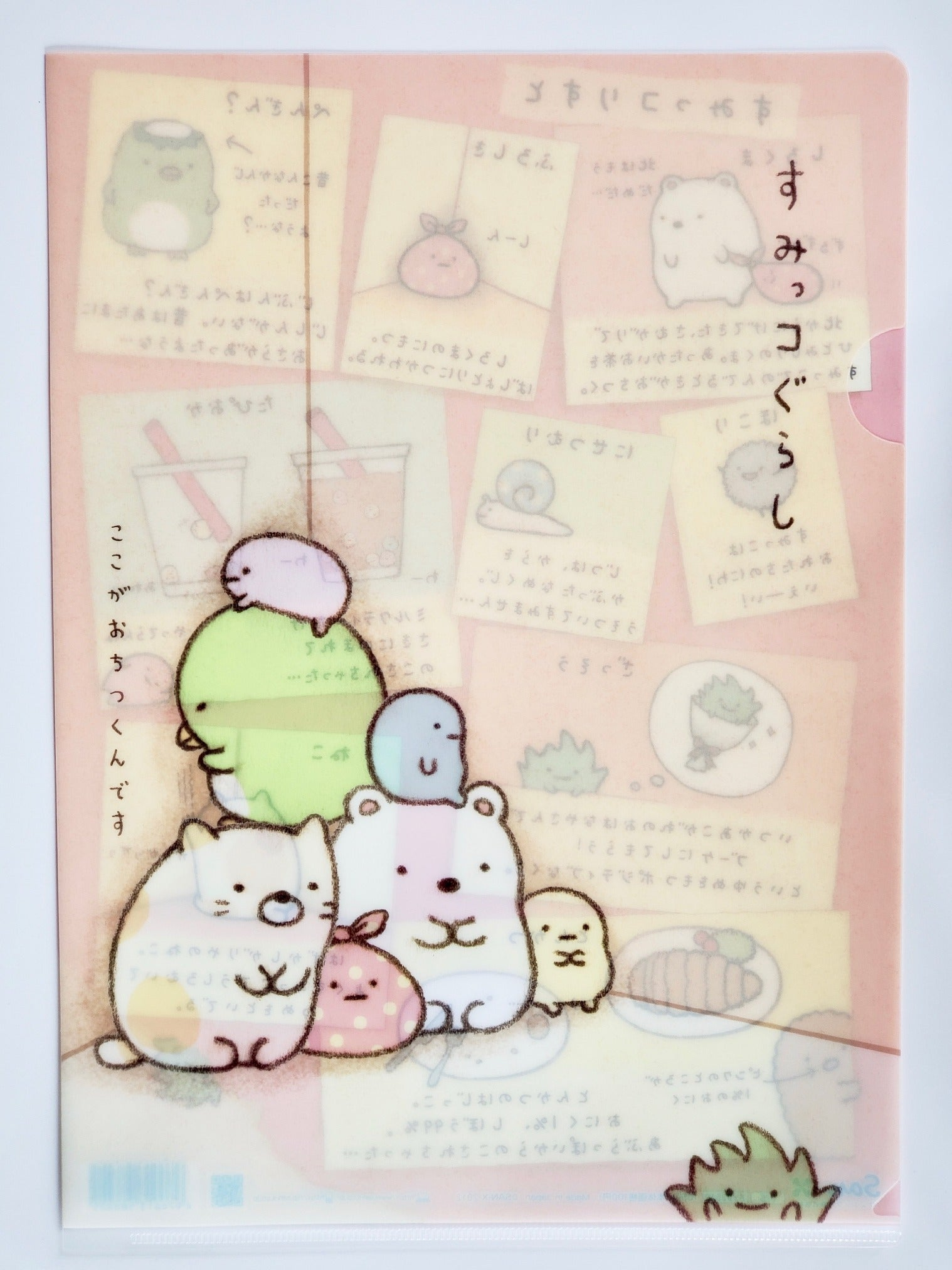 Sumikko Gurashi: A4 Plastic File Folder (Cornered)