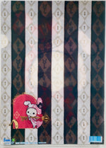 Sentimental Circus Secret Anniversary file folder back view