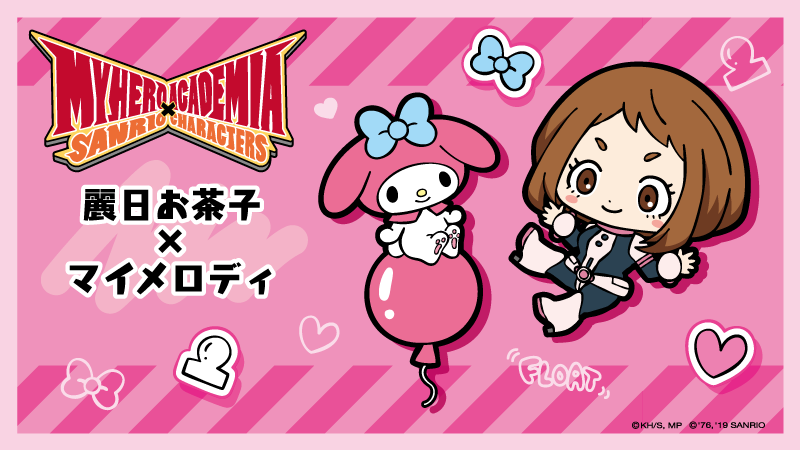 My Hero Academia x Sanrio Characters graphic illustration with My Melody sitting on a pink balloon with floating chibi Ochaco from Sanrio with Japanese characters