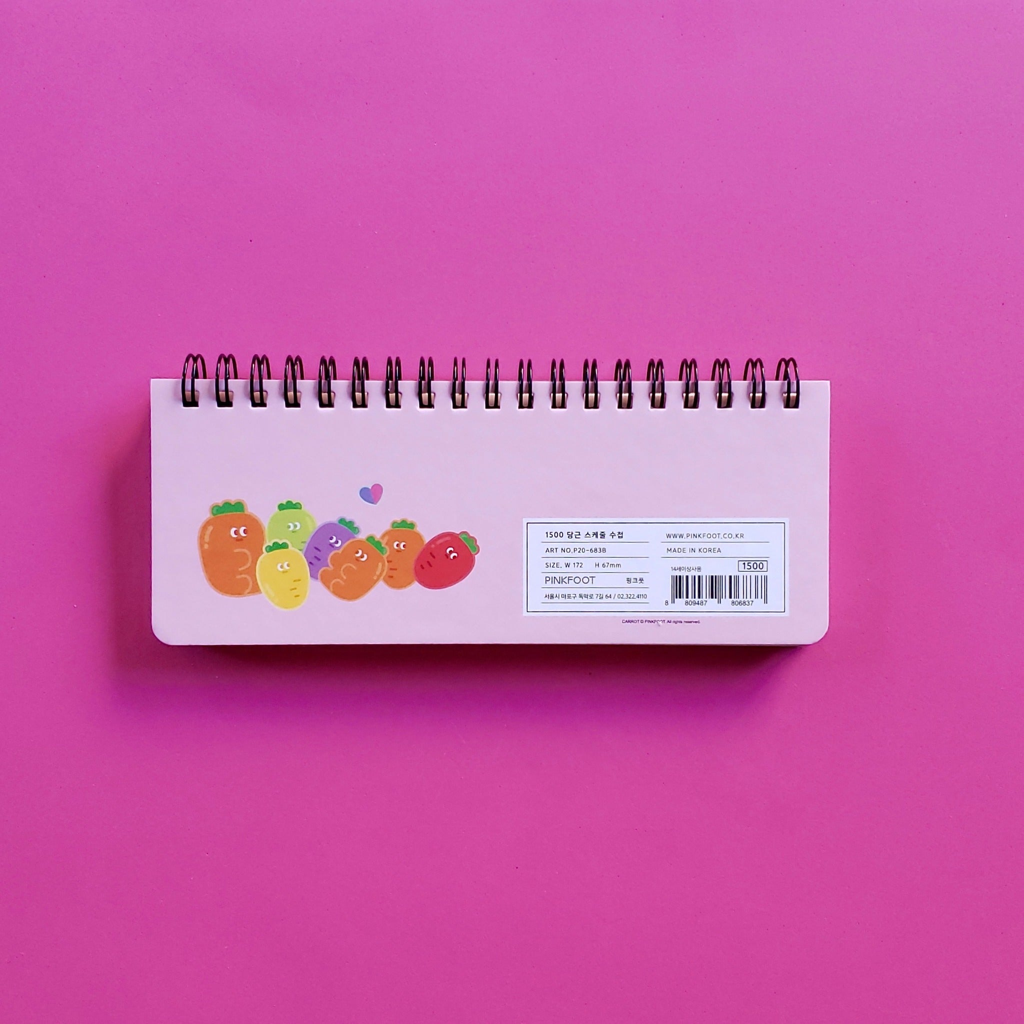 korean stationery weekly scheduler pink back cover