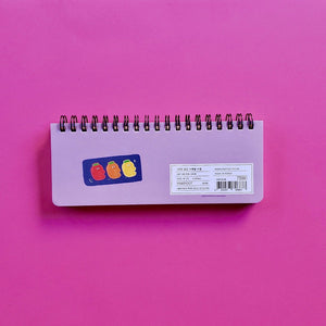 PINKFOOT I Like Carrot Series Weekly Scheduler Spiral Bound Purple Hard Cover with 3 gummies on the back cover