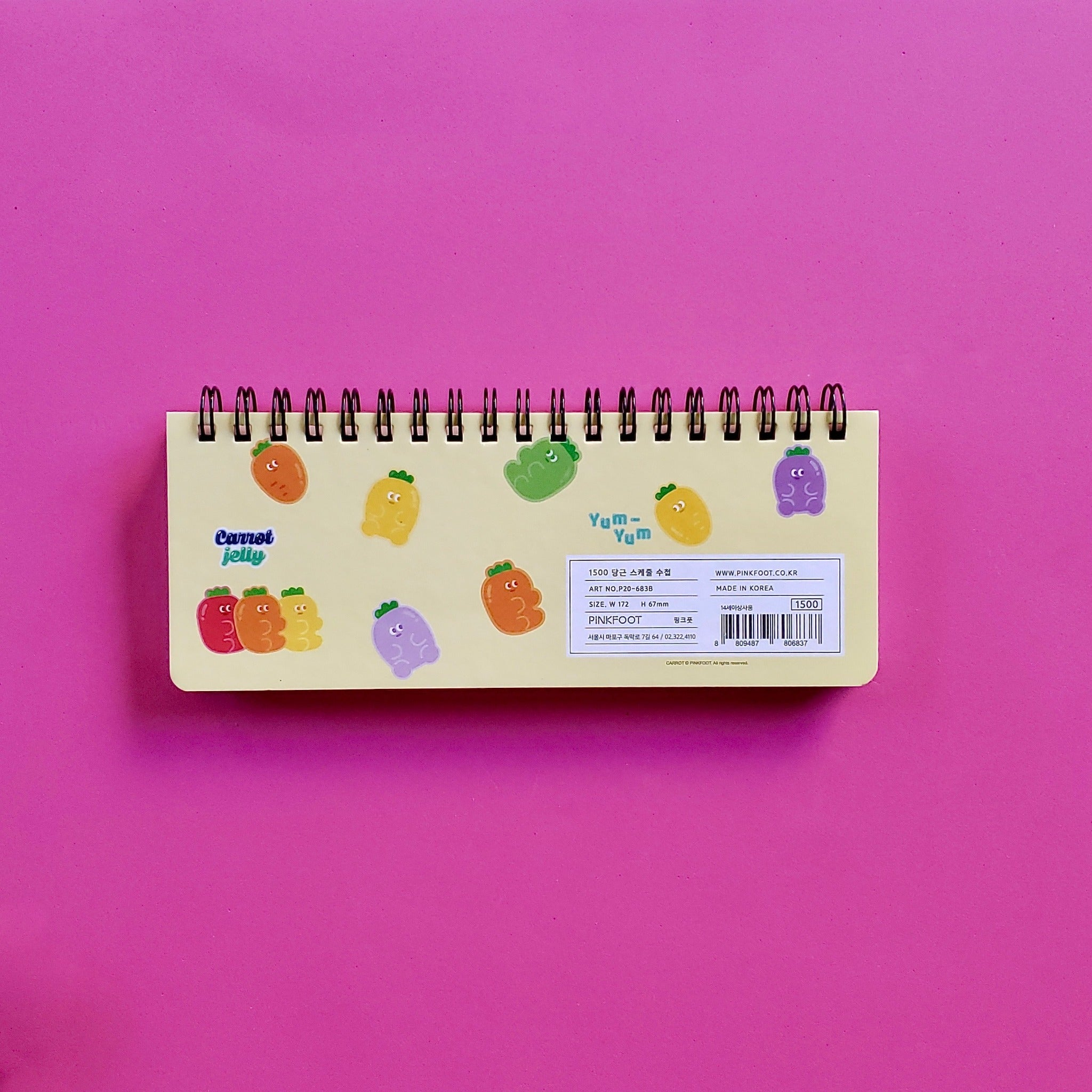 korean stationery weekly scheduler yellow back cover