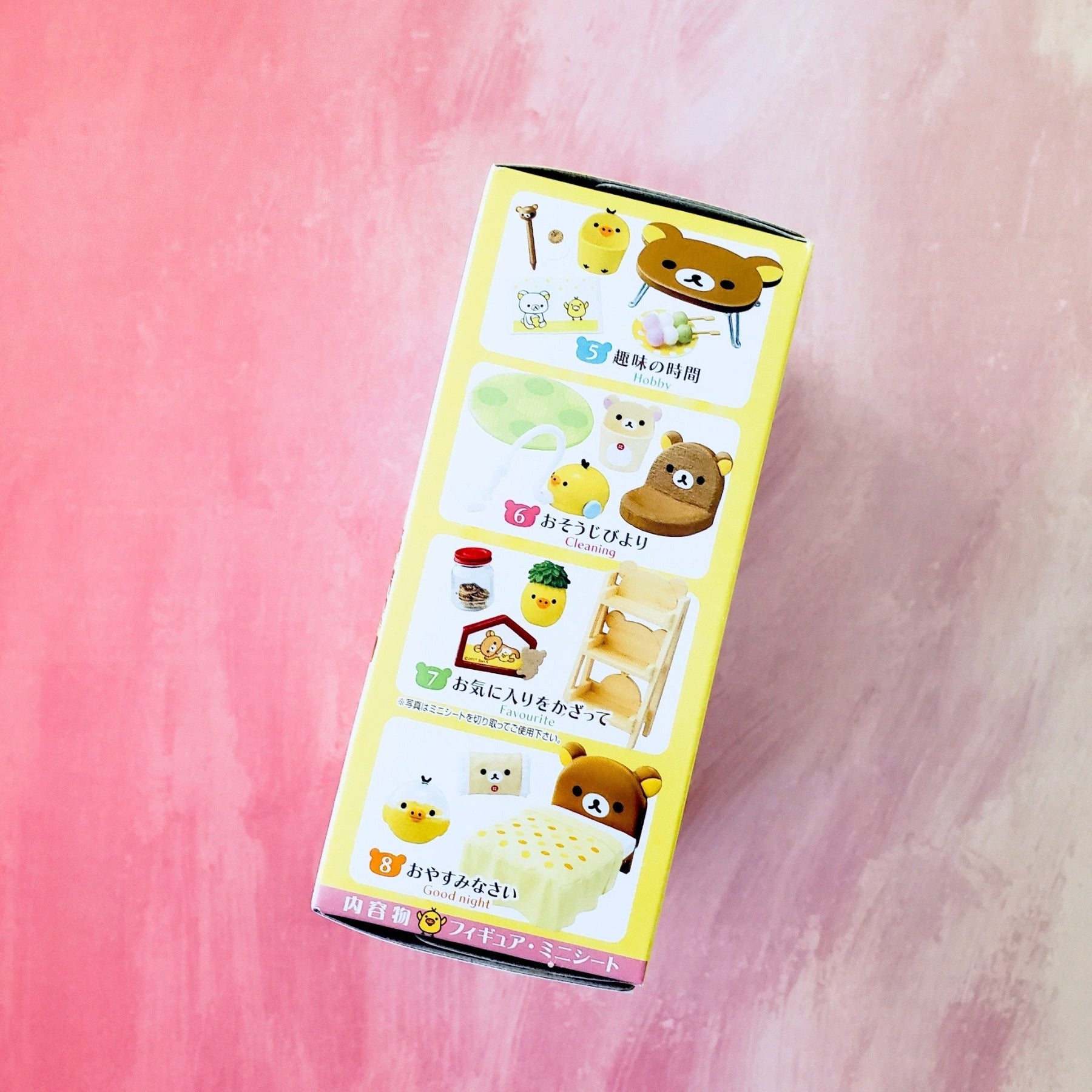 Re-Ment Rilakkuma Room Blind Box series side box view