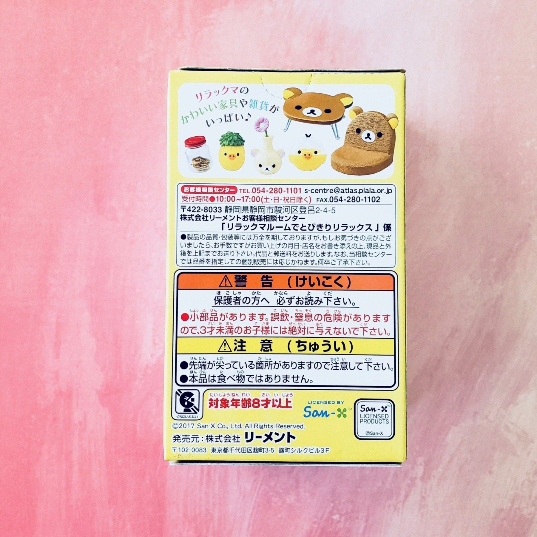 Re-Ment Rilakkuma Room Blind Box series back box view