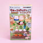 front view re-ment sumikko gurashi farm blind box