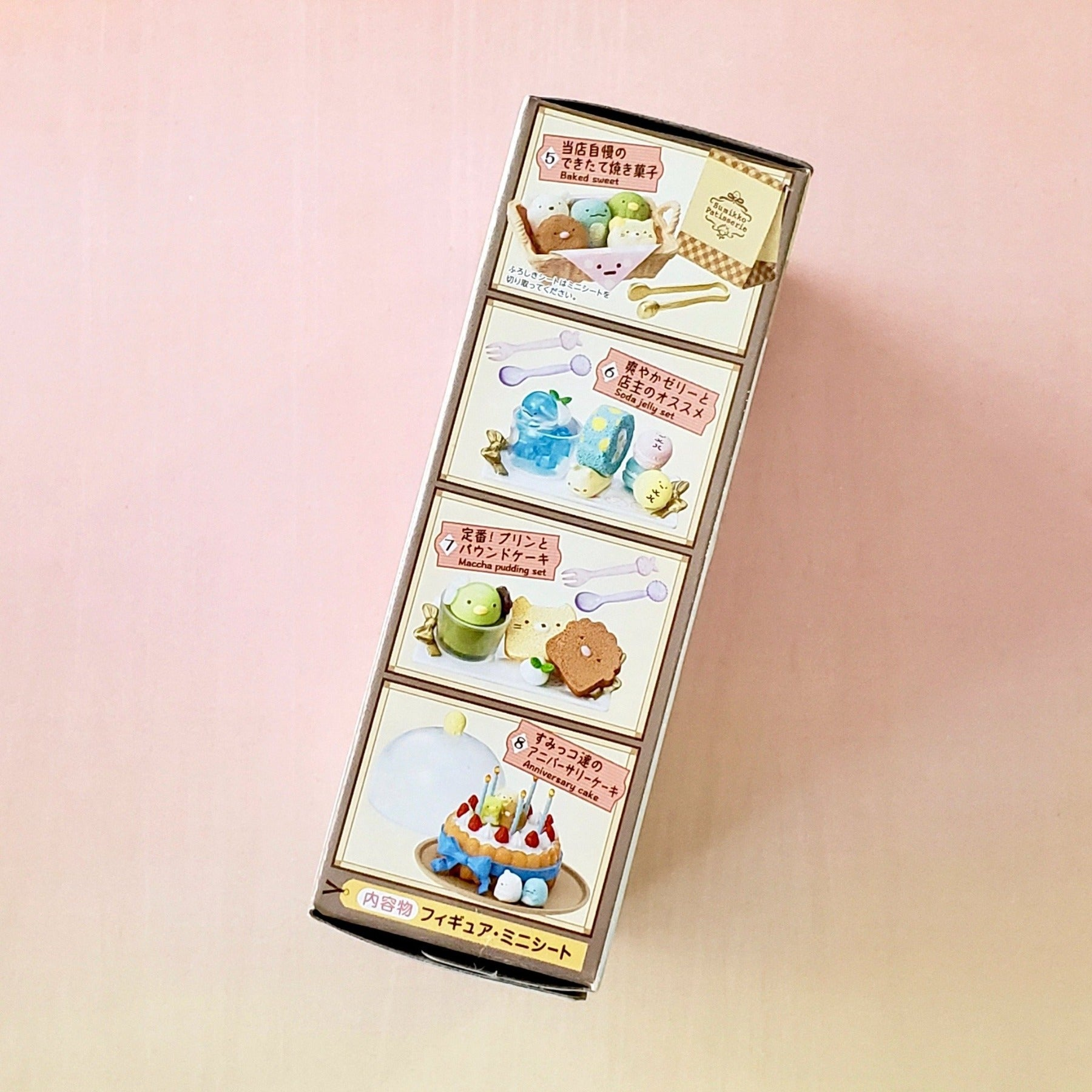 side view of re-ment sumikko patisserie gurashi patisserie blind box series