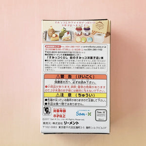back view of re-ment sumikko gurashi patisserie blind box seris