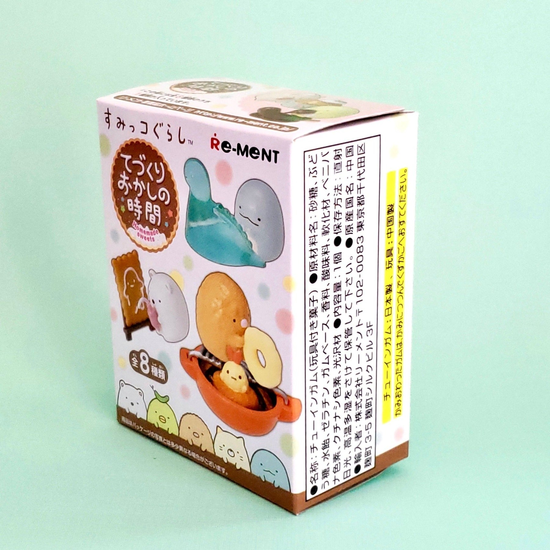 Japanese Re-Ment Sumikko Gurashi Homemade Sweets Blind Box series left side box view