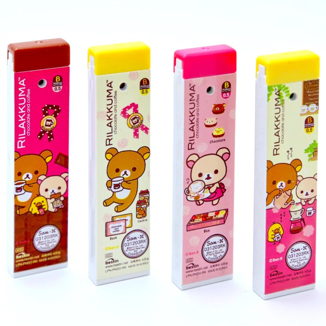 Kawaii School Supply Rilakkuma Mechanical Pencil Lead (Set of 4)
