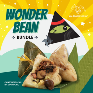 10 Cantonese Bean - Wonder Bean Bundle