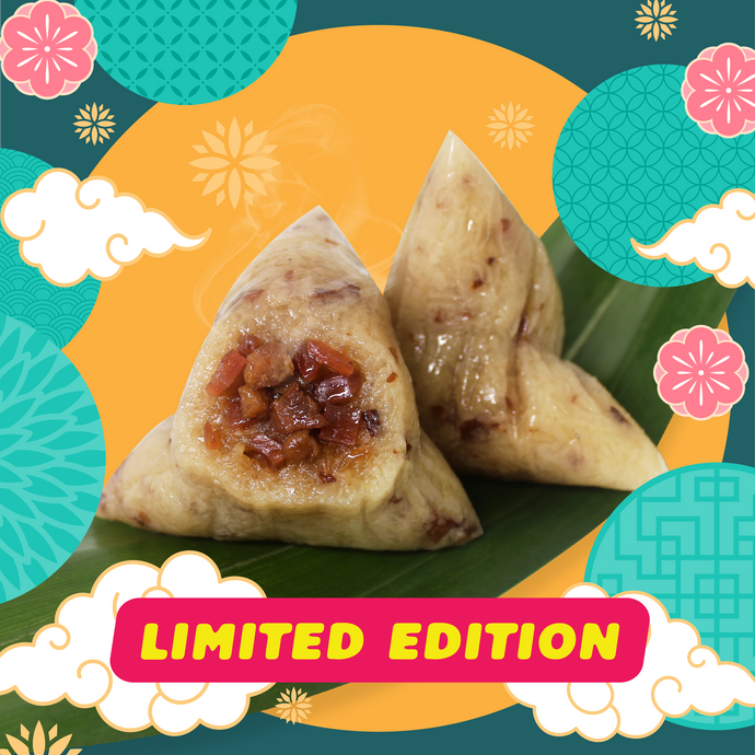 Chicken Bakkwa Rice Dumpling (Bundle of 5)