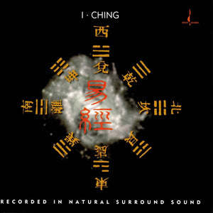 Of the Marsh and the Moon (I Ching) [WAV DOWNLOAD]