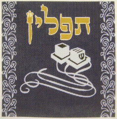 Pepita -Traditional Metallic Tefillin Bag