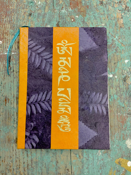 Nepalese Paper Notebook