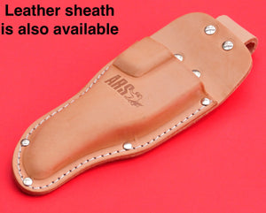 leather sheath ARS for pruning shears Japan