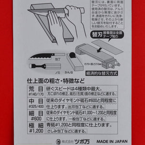 Packaging Atoma Tsuboman spare replacement diamond sharpening stone Japan japanese