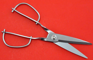back side TORIBE kitchen scissors stainless KS-203 japan Japanese