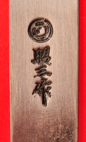 hand-forged carving marking chisel blade Aogami II blue steel Shōzō