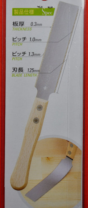 Gyokucho razorsaw flush cutting saw 1151 Kugihiki Japan box Japanese tool woodworking carpenter