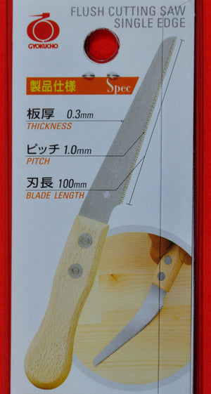 Razorsaw gyokucho flush cutting saw japan 1150 Kugihiki box