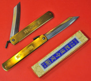 Japanese NAGAO HIGONOKAMI folding pocket knife bluesteel brass 120mm