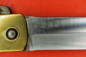 Japanese NAGAO HIGONOKAMI folding pocket knife bluesteel brass Close-up japan