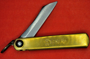 Japanese NAGAO HIGONOKAMI folding pocket knife bluesteel brass 98mm japan
