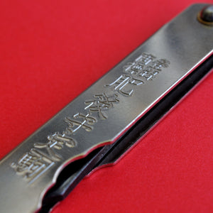 Close-up signature NAGAO HIGONOKAMI knife SK steel Japan japanese