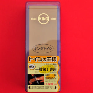 Waterstone KING PB-03 whetstone #6000