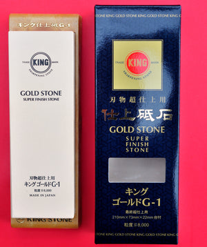 Packaging User guide Big KING G-1 waterstone whetstone Super finish stone #8000 GOLD STONE Japanese