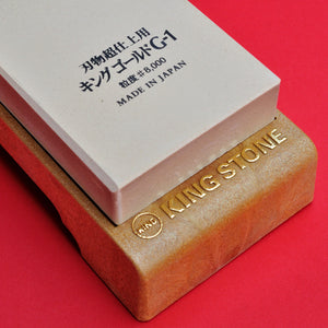 Japan Big KING G-1 waterstone whetstone Super finish stone #8000 GOLD STONE