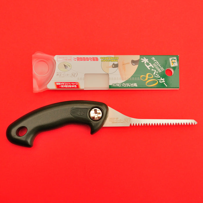 JAB keyhole alligator saw 80mm Lifesaw