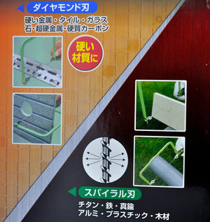 PICUS TopMan Coping saw packaging Japan japanese