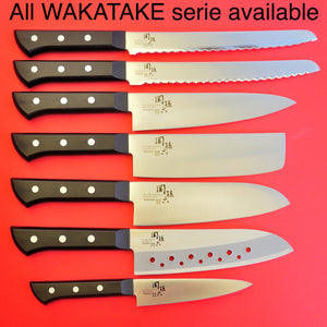 "Chef's knife KAI Gyuto Seki Magoroku WAKATAKE 180mm 7"" AB-5422 kitchen butcher Japan"