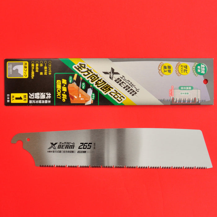 X-beam kataba saw spare blade 265mm
