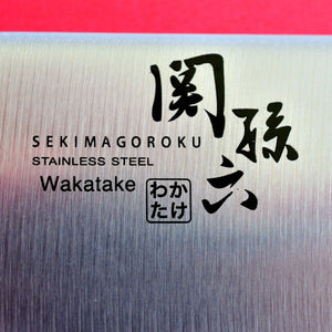 Close-up Chef's knife KAI Gyuto Seki Magoroku WAKATAKE kitchen butcher Japan