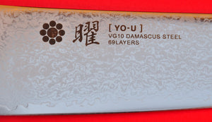 YAXELL YO-U 69 layers Damas Damascus chef knife 210mm Gyuto VG-10 rockwell 61