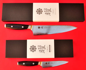 YAXELL YO-U 69 layers Damas Damascus chef knife 210mm Gouty + petit knife 120mm VG-10 rockwell 61