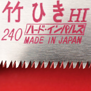 Close-up TAKE ZETTO Zsaw 240HI spare blade 240mm Z-saw Japan Japanese