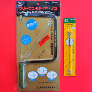 PICUS TopMan Coping saw + 2 blades spiral diamond DS178D DS-178D Japan