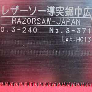 Close up Gyokucho razorsaw dozuki 240mm S-371 blade cross cut spare blade japan Japanese tool woodworking carpenter