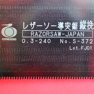 Close up Gyokucho razorsaw dozuki 240mm 372 rip cut blade blade japan Japanese tool woodworking carpenter
