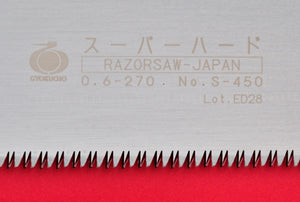 close up Razorsaw razor saw Gyokucho kataba 270mm blade japanese