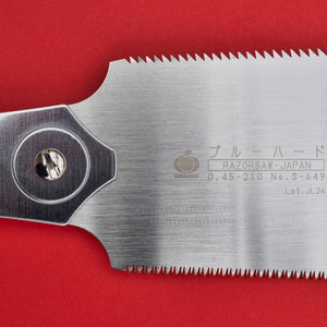 Razorsaw Gyokucho RYOBA Spare blade cross Rip S-649 S649 210mm Japan handle connection close-up