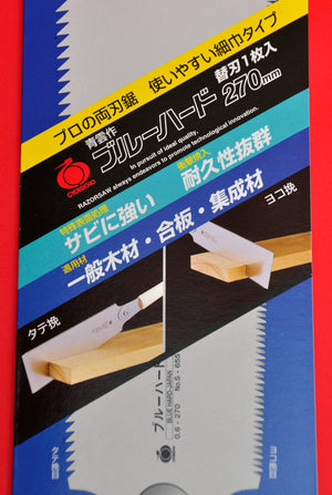 Packaging Japan Razorsaw Gyokucho RYOBA Rip Cross cut 655 270mm teeth