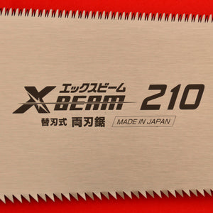 Xbeam X-Beam RYOBA Spare blade Rip Cross cut SK-5 210mm 8.3""