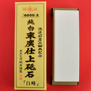 Packaging Whetstone Pure Deluxe SUEHIRO #6000-3 with stand Japan 6000 Japanese waterstone