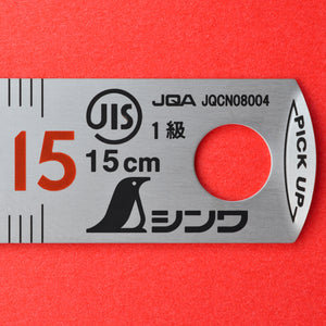 SHINWA pick up ruler scale 15cm Stainless